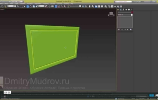 зеркало раме 3d max