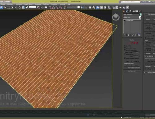 25 Назначаем материал на пол и редактируем положение текстуры в 3d max