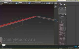 Редактируем положение текстуры на плинтусе в 3d max