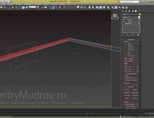 27 Редактируем направление текстуры дерева на плинтусе в 3d max
