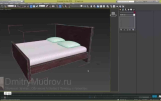 Редактируем положение текстуры на базе кровати в 3d max