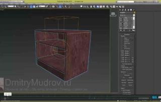 Редактируем положение текстуры на тумбочке и шкафе в 3ds max