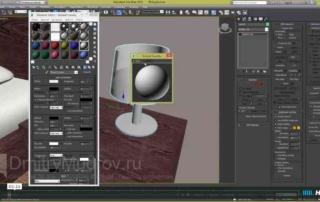 Настраиваем Vray материал для прикроватной лампы в 3ds max