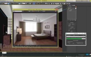 Добавляем в 3ds max отражения на стенах и потолке интерьера