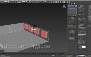 Как сделать помещение в 3d max