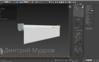 Низкополигональное моделирование простой рулонной шторы в 3ds max