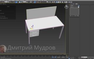 Моделирование стола в 3ds max