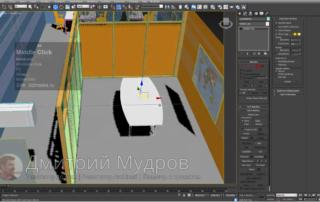 Моделирование стола в 3d max