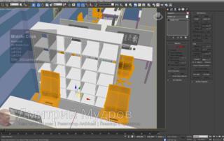 Моделирование стеллажа IKEA в 3ds max