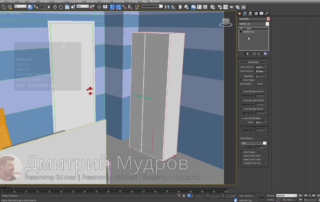 Моделирование шкафа в 3ds max
