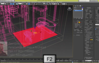 Создание подвесного потолка в интерьере ванной в 3ds max