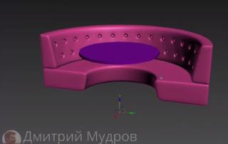 круглый стеганый диван с пуговицами в 3d max