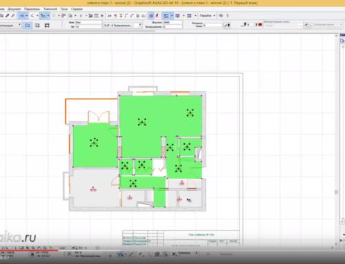 Как сделать экспликацию помещений в архикаде