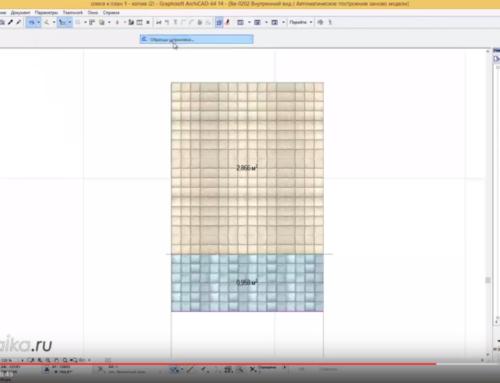 Как сделать раскладку плитки в архикаде с помощью штриховок