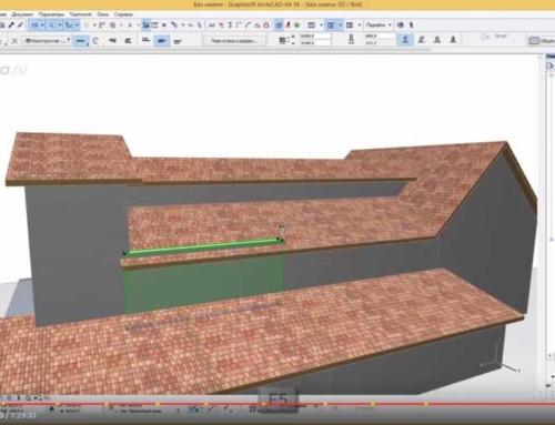 Как построить дом в Архикаде, Как сделать дом в Archicad