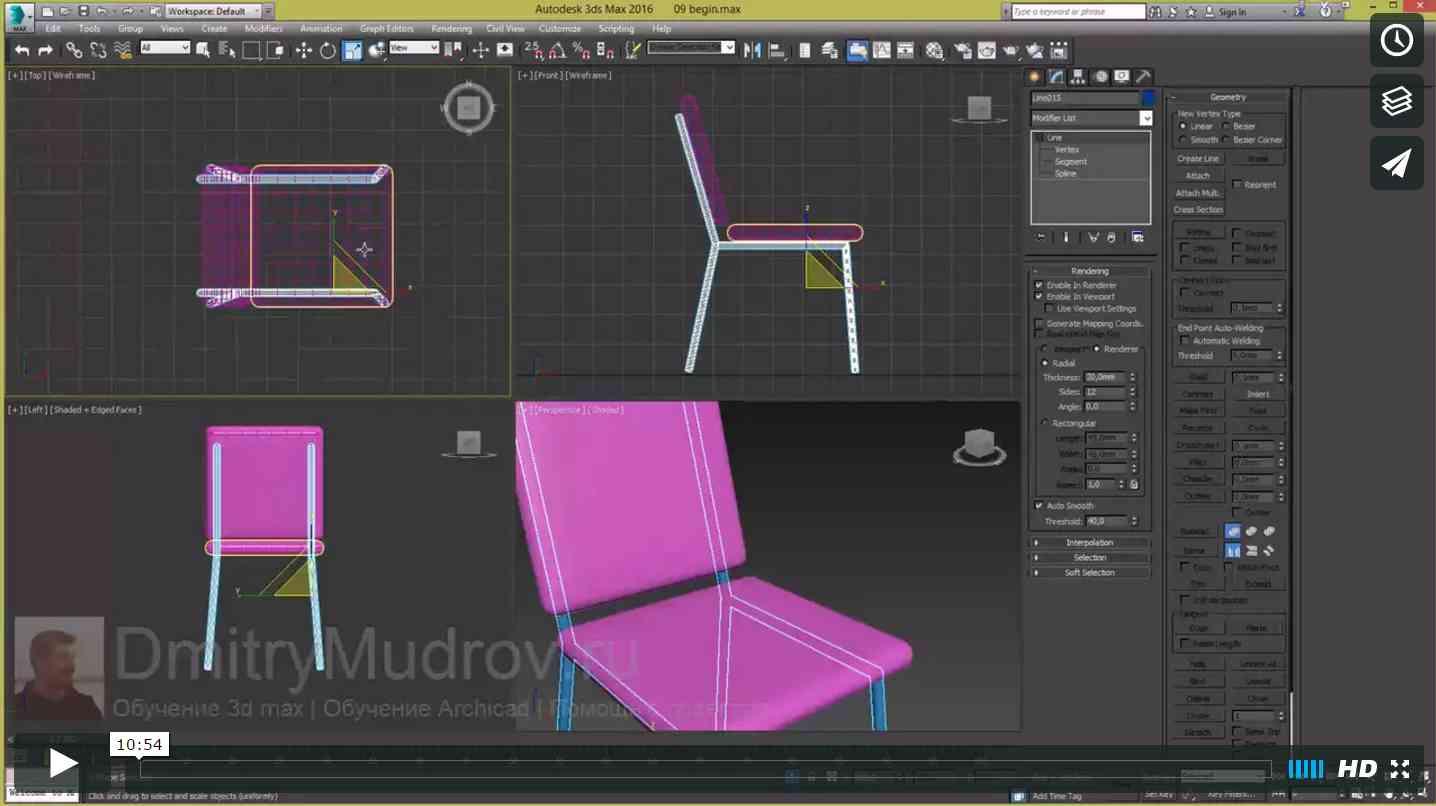 9 Делаем простые стул и стол в 3ds max
