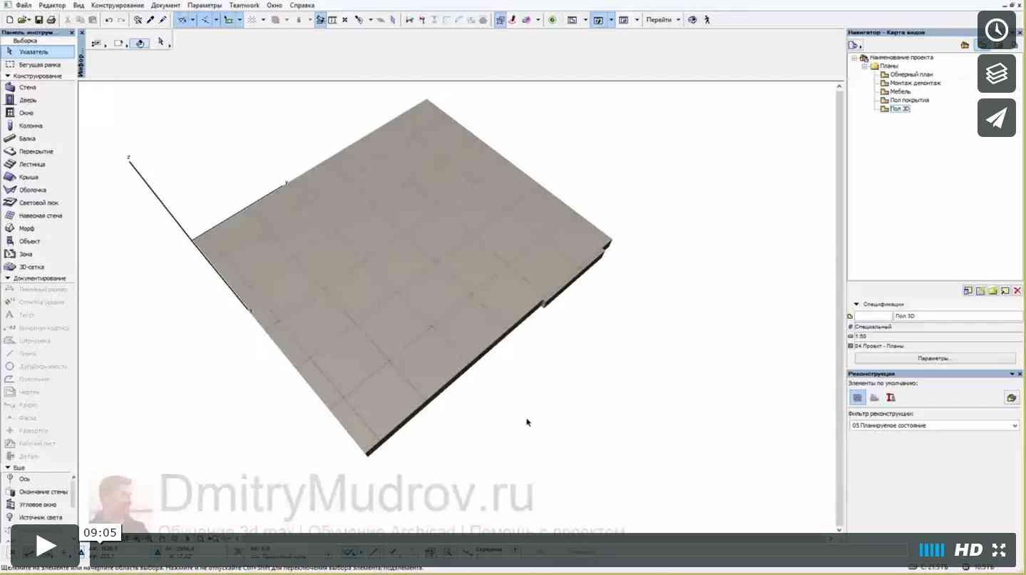 33 Как сделать в Photoshop текстуру плитки со швом