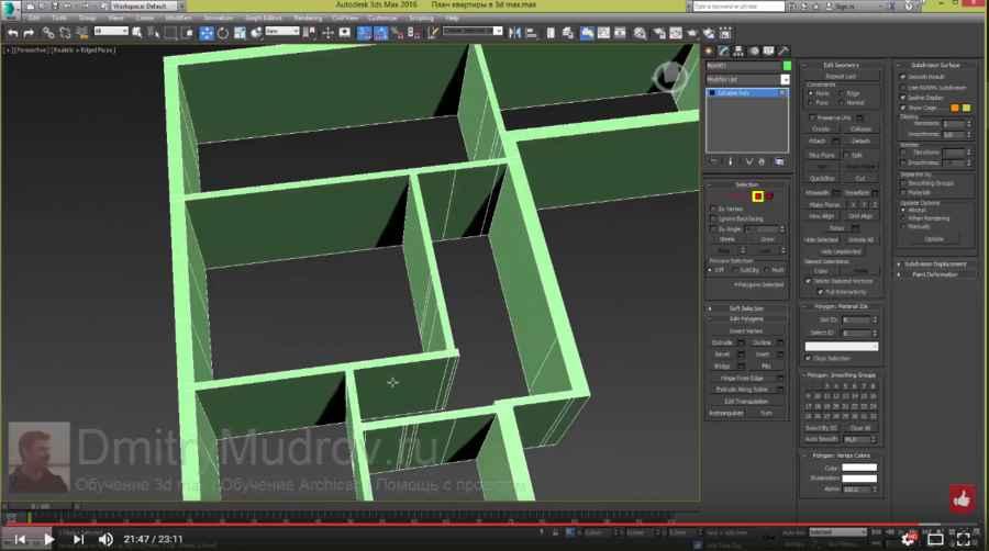 3 Создание внутренних стен квартиры в 3d max