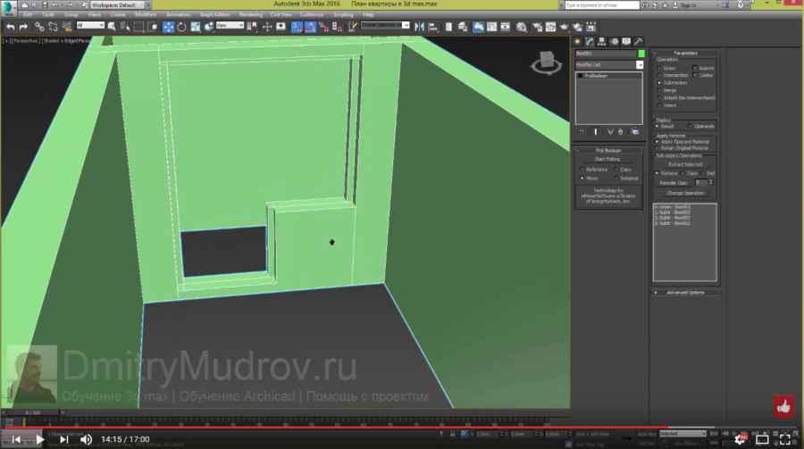 5 Создание дверного проёма на лоджию в 3d max