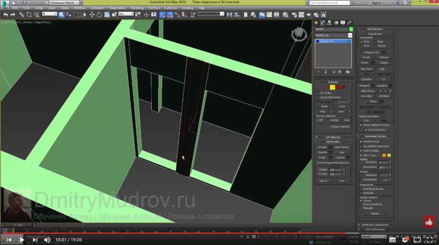 Делаем дверные проёмы внутри квартиры в 3d max