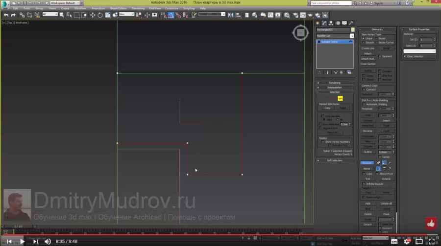 Моделирование двери в 3d max - ч1