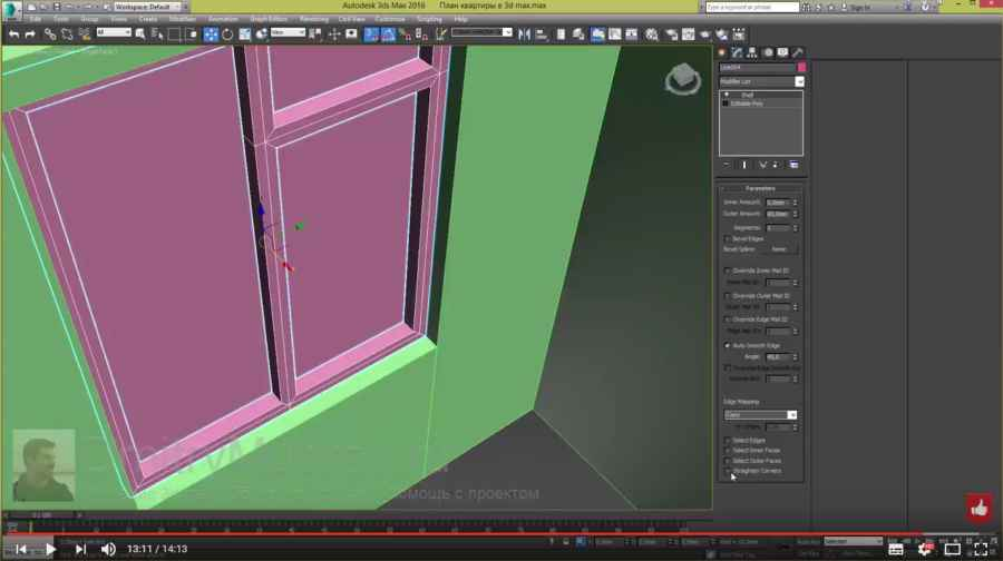 10 Создание окна в 3d max - ч.1