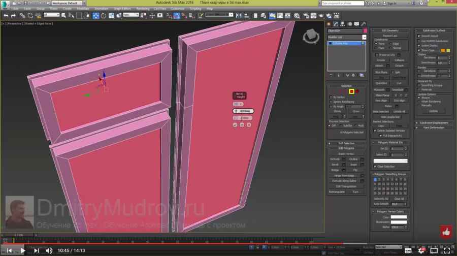 12 Создание окна в 3d max - ч.3