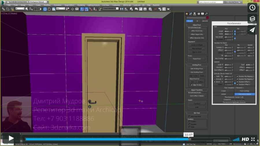 6 Укладка плитки на стены интерьера ванной в 3d max