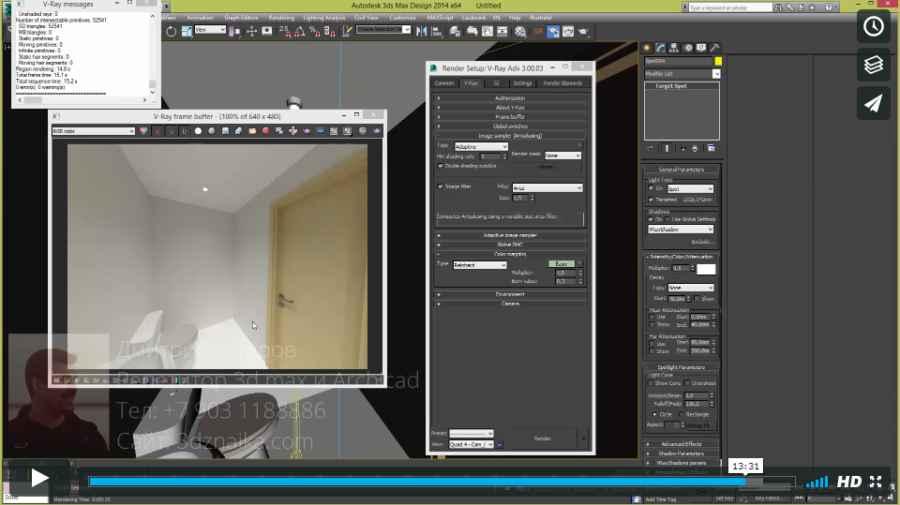 5 Установка и настройка света в интерьере ванной в 3d max