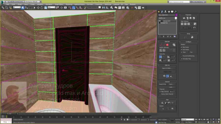11 Наложение текстуры на плитку стен ванной в 3d max