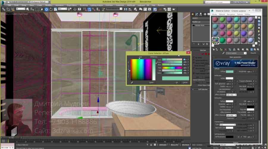 21 Моделирование ширмы для ванной в 3ds max
