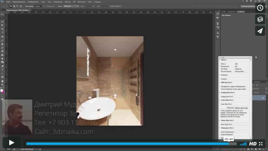 25 Корректировка камеры и пробный рендер интерьера ванной в 3ds max