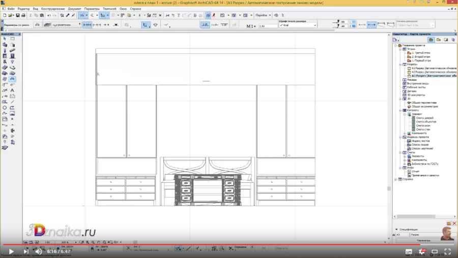 Как делать развертку стен в архикаде с помощью разреза