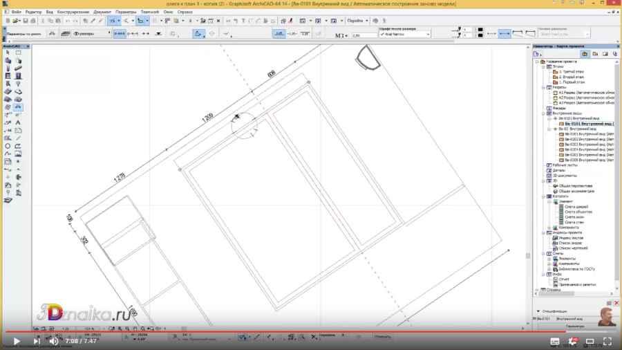 Как ставить размеры в архикад, как ставить наклонные размеры в архикад