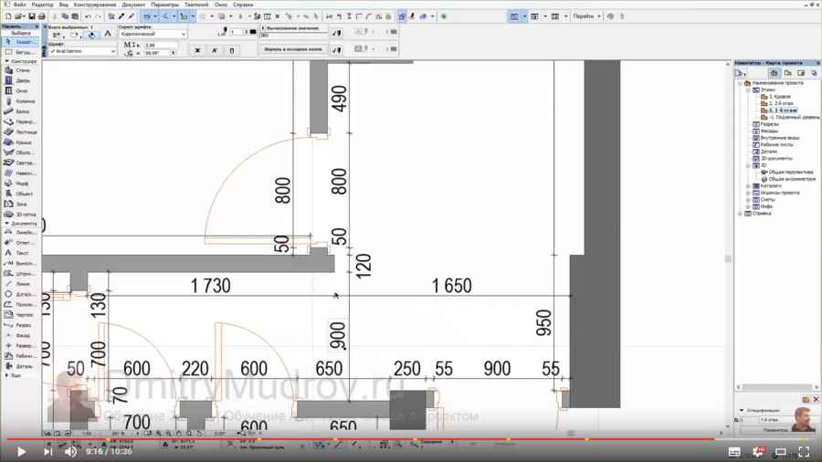 Как проставить размеры в архикаде (размеры в Archicad)
