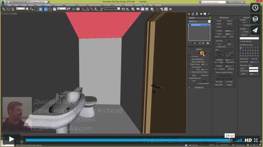 3 Делаем подвесной потолок в интерьере ванной комнаты в 3d max