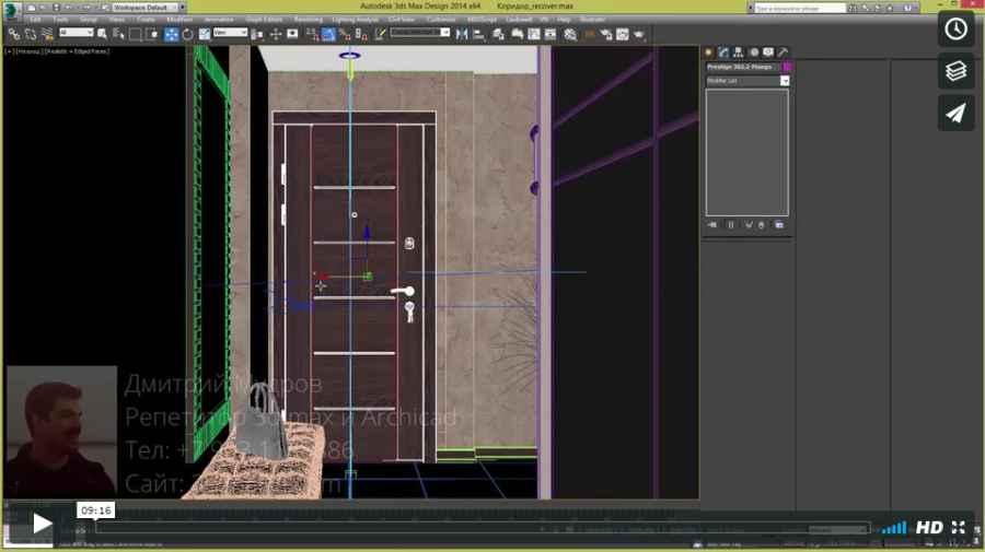 19 Устанавливаем модель входной двери