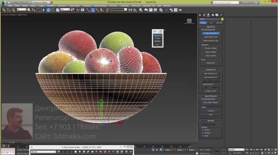13 Вставляем и дорабатываем модель корзины с яблоками на стол