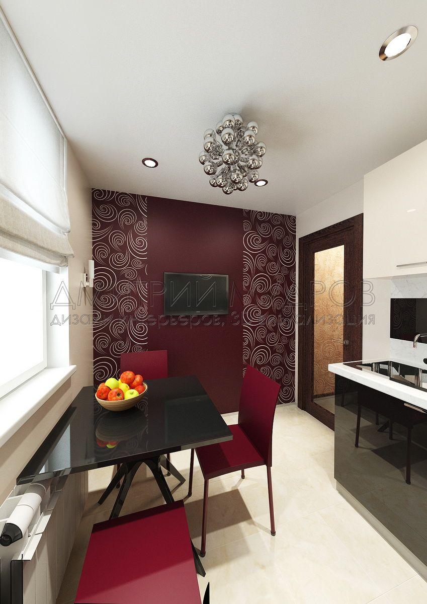 Дизайн интерьера кухни в 3d max