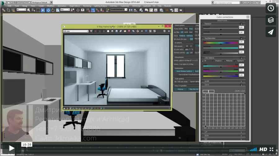 1 Устанавливаем камеры и свет в интерьере спальни