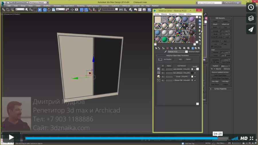 8 Заменяем материалы на архикадовской модели платяного шкафа