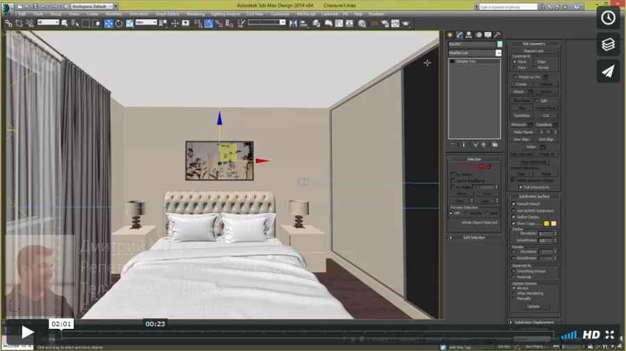 14 Моделируем картину над кроватью