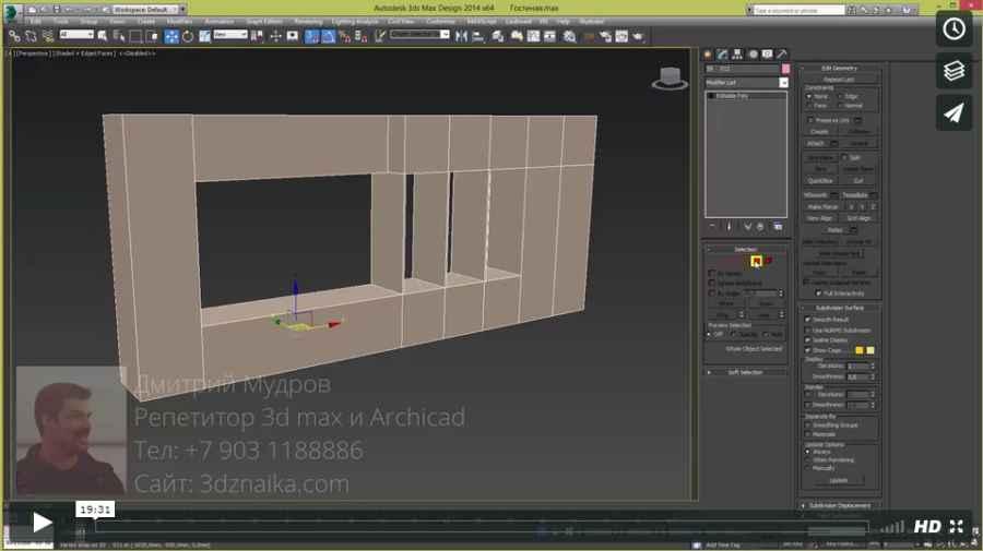 9 Дорабатываем архикадовский шкаф в 3d max