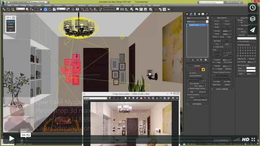 28 Делаем подсветку для картин в 3d max