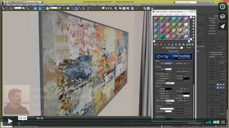 11 Делаем на стене кабинета картину с задней подсветкой