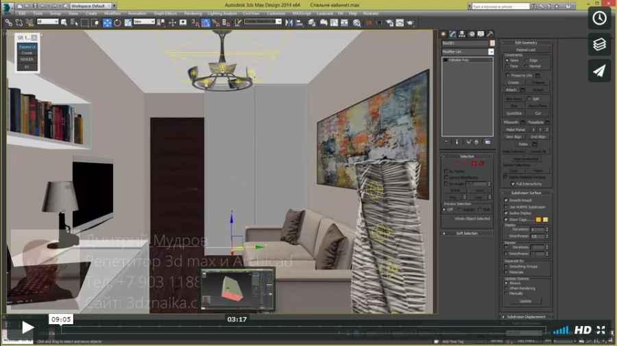 21 Делаем модель платяного шкафа в 3d max