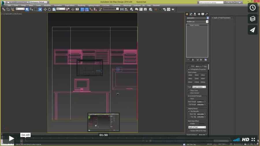 1 Устанавливаем камеру для визуализации стены кухни