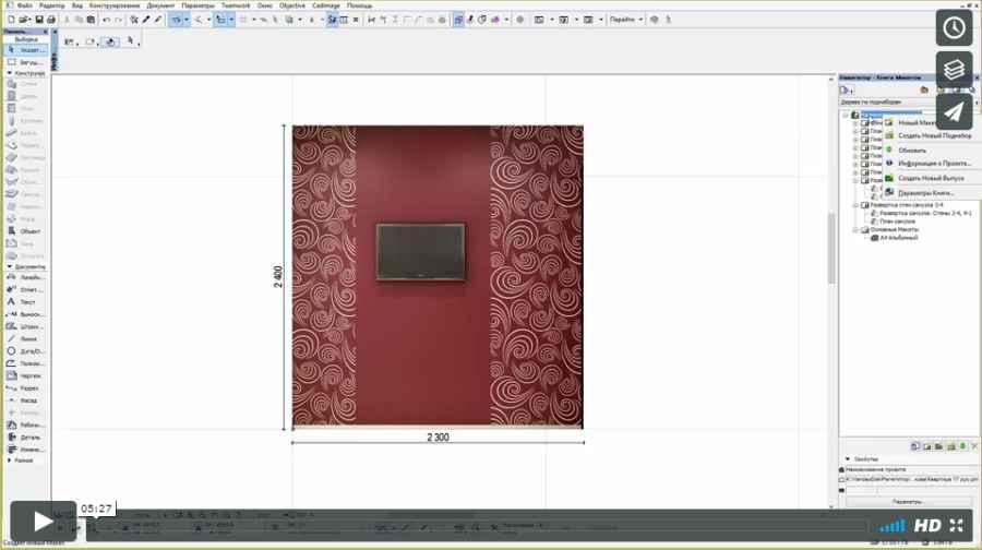 4 Размещаем развёртку стены кухни на макете Archicad