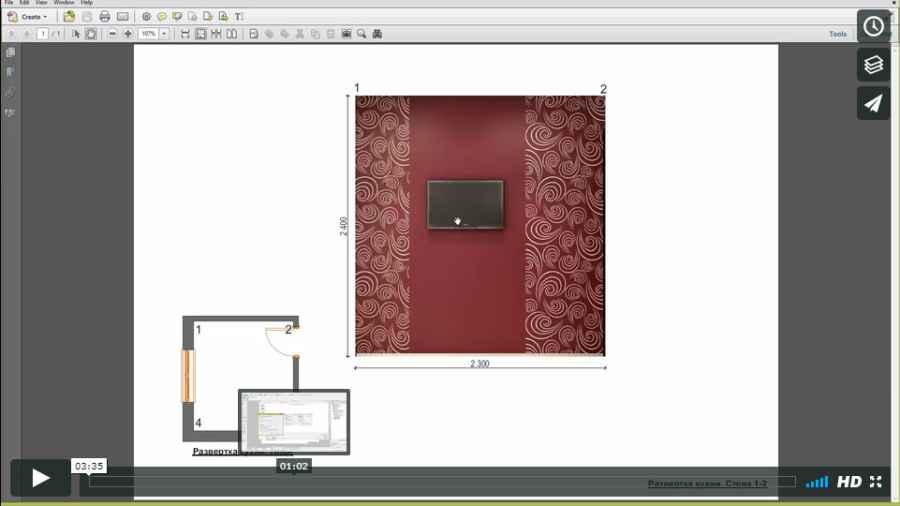6 Сохраняем макет с развёрткой в PDF