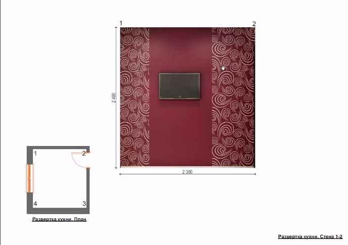 Развертка помещения в 3d max